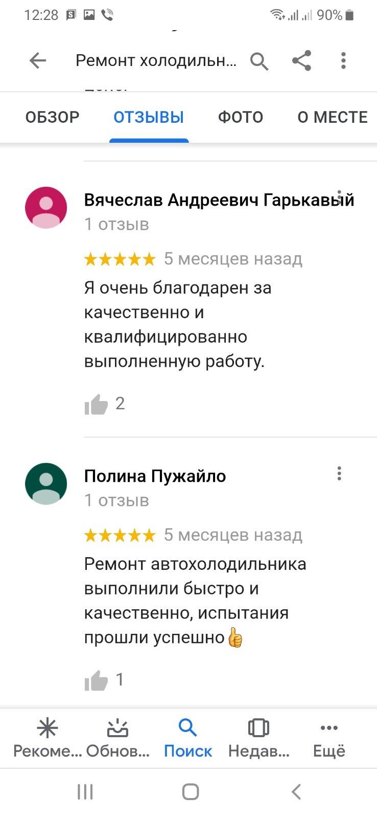 Создание лендинг пейдж Украина